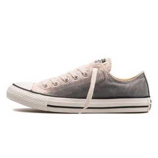 CONVERSE tenisice CHUCK TAYLOR ALL STAR - 151267C