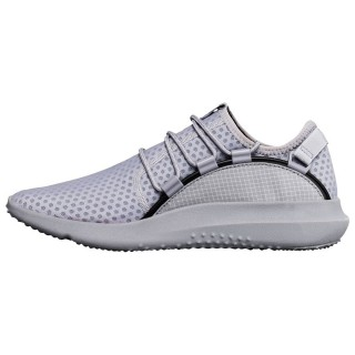 UNDER ARMOUR tenisice PERFORMANCE SNEAKERS-UA RAILFIT 1