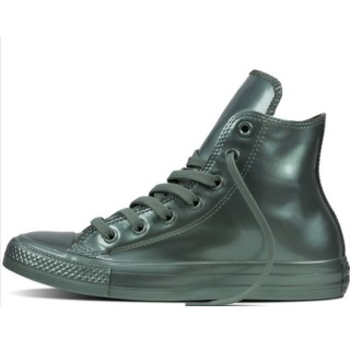 CONVERSE tenisice CT ALL STAR METALLIC RUBBER - 553268C