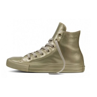 CONVERSE tenisice CT ALL STAR METALLIC RUBBER - 553269C