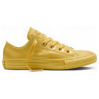 CONVERSE tenisice CHUCK TAYLOR ALL STAR RUBBER - 651795C