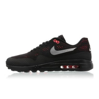 NIKE tenisice AIR MAX 1 ULTRA 2.0 MOIRE