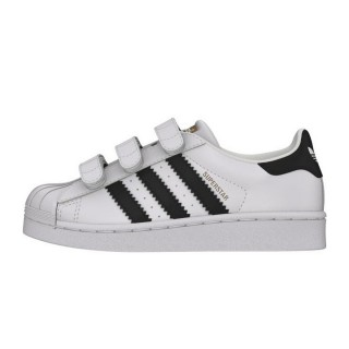 ADIDAS tenisice SUPERSTAR FOUNDATION CF C