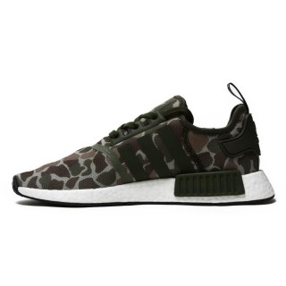ADIDAS tenisice NMD_R1