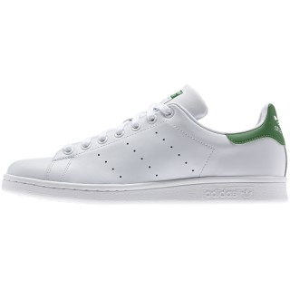 ADIDAS tenisice STAN SMITH