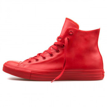 CONVERSE tenisice  ALL STAR
