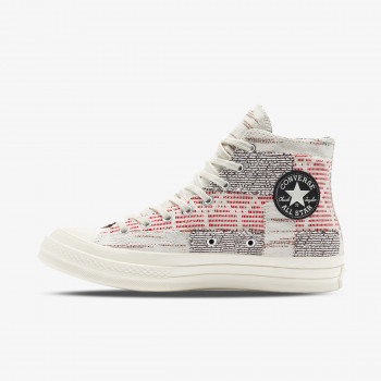 CONVERSE tenisice Chuck 70 Patchwork