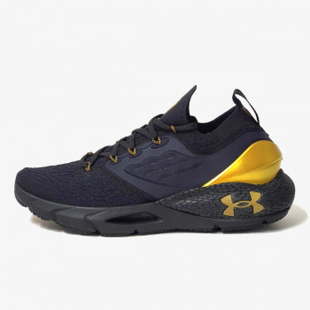 UNDER ARMOUR tenisice HOVR Phantom 2 MTLC